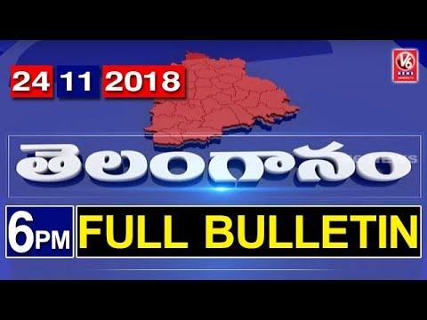 6 PM Telugu News | 24th November | Telanganam | V6 News