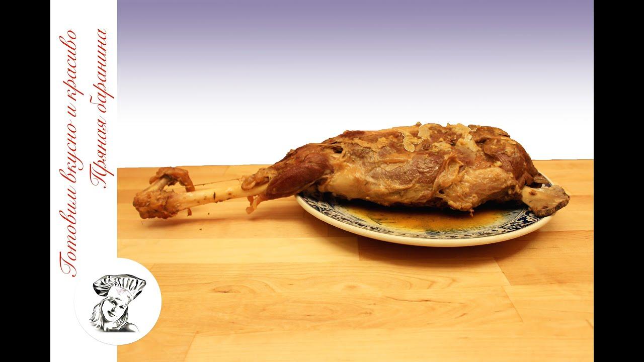 Приготовление мяса баранины, рецепты Официальный сайт 95