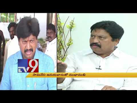 Mukha Mukhi : Face to face with YCP Samineni Udaya Bhanu - TV9