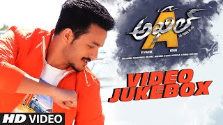 Download Akhil Video Jukebox || Akhil Video Songs || Akhil Akkineni, Nagarjuna, Sayesha || Telugu Songs 2016 3Gp Mp4