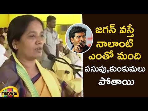 Paritala Sunitha Shocking Comments on YS Jagan | Dharma Porata Deeksha | Partala Sunitha Speech
