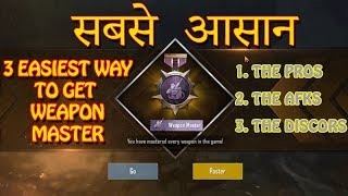 Weapon Master | 3 Easiest way to get WEAPON MASTER