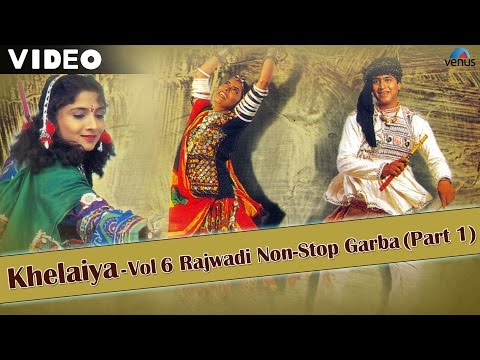 Khelaiya - Vol 6 - Rajwadi Non Stop Garba Part 1