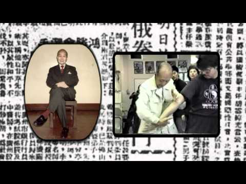 Great Grandmaster Hu Yuen Chou - Choy Li Fut Kung Fu Fighting Applications Image 1