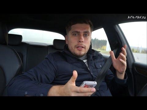 Видеодневник №12.Когда гонка с Жориком?