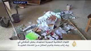طيران النظام يستهدف مشافي ريف إدلب وحماة