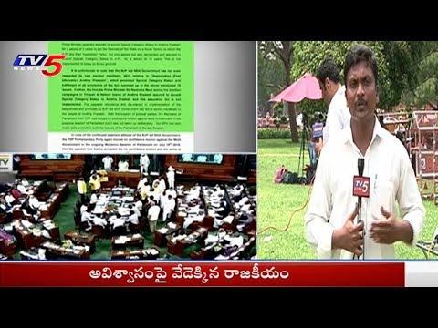 TDP's No Confidence Motion | Political Heat | TV5 News