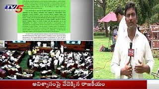 TDP's No Confidence Motion | Political Heat
