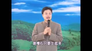 Đệ Tử Quy (Hạnh Phúc Nhân Sinh), tập 4 - Thái Lễ Húc