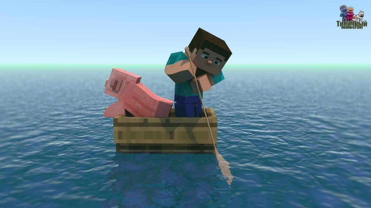турбо ежик и настя выживание на подводной лодке