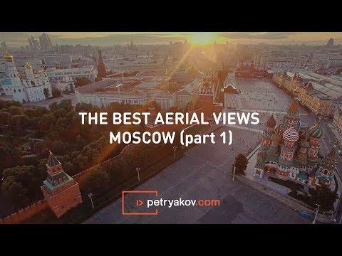 Красивые полеты над Москвой (ч.1)   The best aerial views of Moscow (pt1)