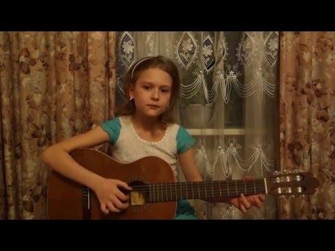 Походные песни - Клен