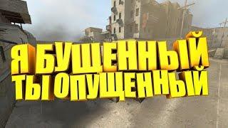 АНБУСТ АККАУНТОВ БЕЗ СМС И РЕГИСТРАЦИИ В CS:GO // Counter-Strike: Global Offensive - КС ГО
