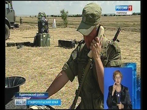 Вести. Ставропольский край 23.06.2017