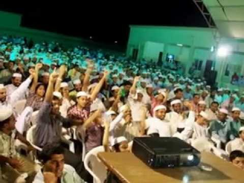 Super Malyalam Islamic Song Mappilappattu Without Music. video