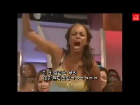 타이라 뱅크스의 뷰티 시크릿 / Tyra Banks's beauty secret