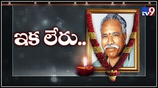 BJP senior leader Baddam Bal Reddy passed away