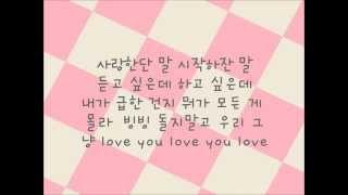 틈(The space between)가사/lyrics-SoYou(소유), Kwon Soonil(권순일), Park Yongin(박용인)(Urban Zakapa)