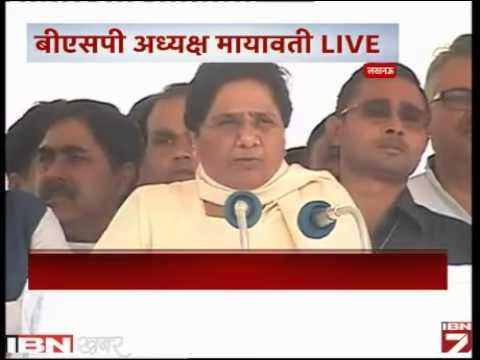Congress Ko Kyun Yaad Aa Rahe Baba Saheb: Mayawati