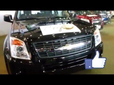 2014 Chevrolet Luv Dmax 4x4 2014 Precio Caracteristicas versión para Colombia FULL HD