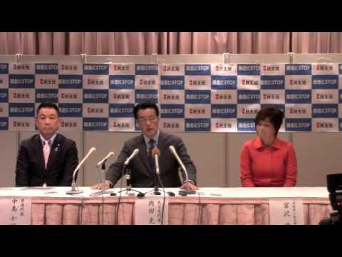 【山梨】「保育現場を分かっている宮沢さんを国会に送り出して欲しい」岡田代表