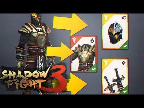 ГЛАВА 1 ВСЕ БОССЫ!! КАК ВЫБИТЬ ЛЕГЕНДАРНЫЙ СЕТ - Shadow Fight 3