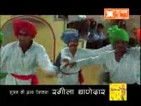 Banna Giri Chuhare video
