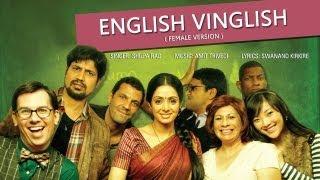 English Vinglish - English Vinglish (Female Version) - Full Song With Lyrics