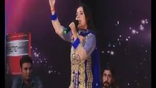 Mere Rashke Qamar By Khushboo Laghari