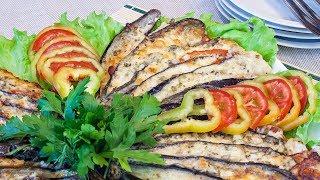 Баклажаны, запеченные веером в духовке с помидорами, сыром и беконом! Вкусная горячая закуска!