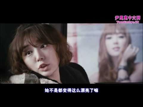 我的黑色迷你裙 - 預告片(中字)[尹恩惠中文網].avi
