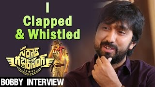 i-clapped-and-whistled-at-pawankalyan-acting-on-sets-director-bobby-sardargabbarsingh-ntv