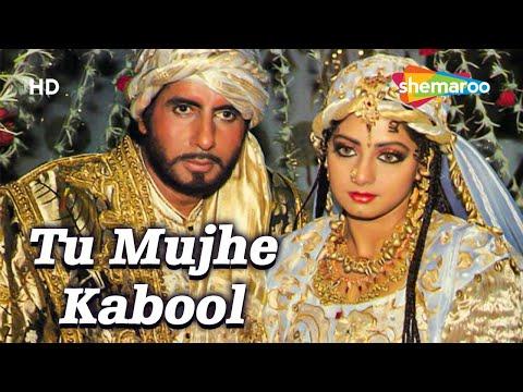 Khuda Gawah - Tu Mujhe Kabool Me Tujhe Kabool - Lata Mangeshkar video