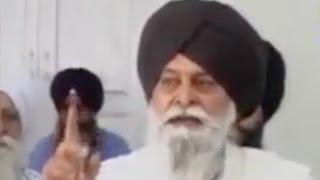 Sama (ਸਮਾਂ) - Sant Maskeen Singh Ji - New Katha Vichaar 2017 (HD)