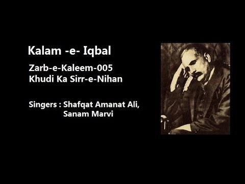 Khudi Ka Sirr-e-nihan - Allama Iqbal video