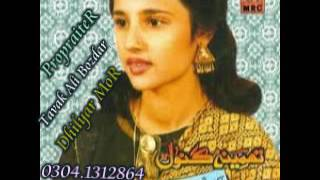 Download Samina Kanwal Old Very Songs Tavak Ali Bozdar 0343-3747997 3Gp Mp4