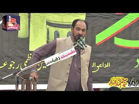 Zakir Syed Muzammil Hussain Shah | 14 Rabi Ul Awal 2019 | Rajoya Sadaat Mandi || Raza Production