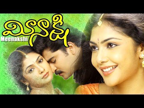 Meenakshi Telugu Full Length Movie