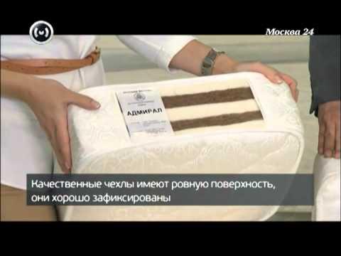 Видео как выбрать матрас для кровати