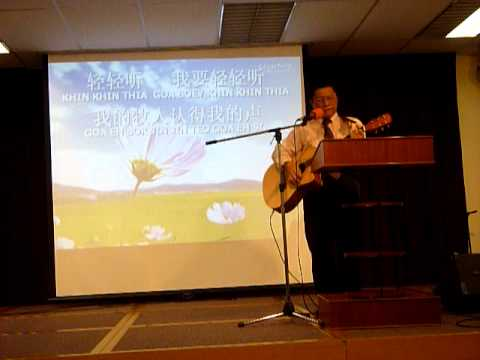 Hokkien Worship Khin Khin Thia By Ps.steven Chin video