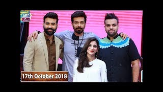 Salam Zindagi With Faysal Qureshi - Dum Hai To Entertain Ker Day 3 - 17th October 2018