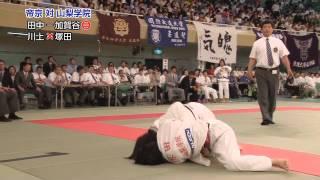 女子柔道部「全日本学生優勝大会 レポート」