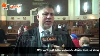 يقين | محامي حبيب العادلي : تم التلاعب بالاسطوانات المدمجة للاسائة للشرطة امام الرأي العام