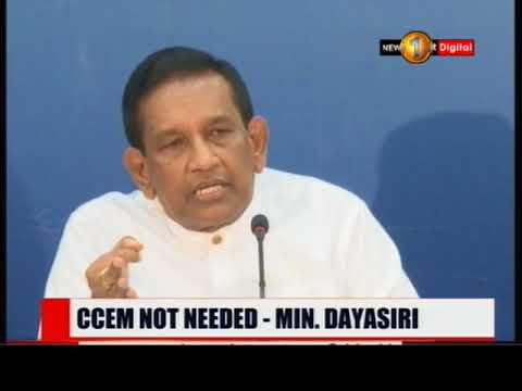 ccem to be abolished eng