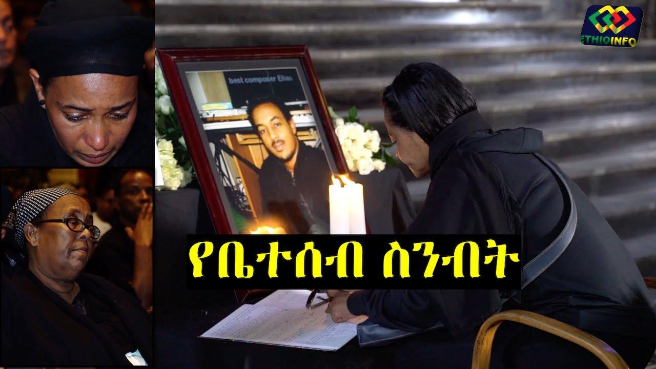 Family and Friends bid final farewell to Elias Melka.