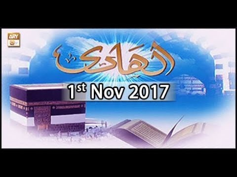 Al-Hadi - Topic - Dua Ki Qabooliyat Ka Mayar - ARY Qtv