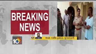 వీసా గడువు ముగిసిన ఇక్కడనే…| Police Officers Checks Nigerians Houses In Hyderabad
