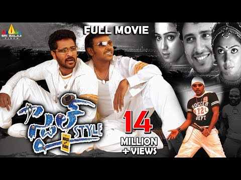 Style Telugu Full Movie || Lawrence Prabhu Deva Charmme || With...