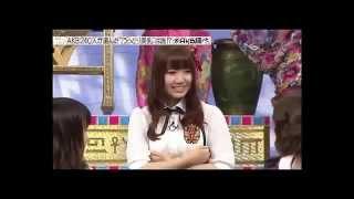 AKB48オフィシャルYTチャンネルAKB調べ美乳ランキングベスト3神企画