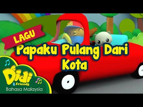 Lagu Kanak Kanak | Papaku Pulang Dari Kota | Didi & Friends video